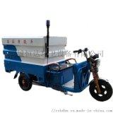纯电动高压冲洗车 小型电动三轮高压清洗车