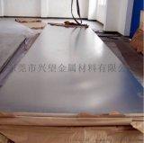 供應汽車試模料WSS-M1A368-A53板材卷料