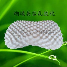 松禾源天然乳胶枕头 生产厂家蝴蝶美容乳胶枕的作用