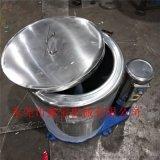 河南厨房设备小型脱水机,蔬菜食品除水干燥机