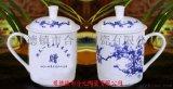 定制禮品陶瓷茶杯廠家