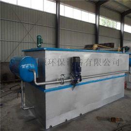 养殖场屠宰场一体化污水气浮处理设备