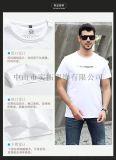 专业男装休闲运动户外潮牌圆领短袖T恤贴牌