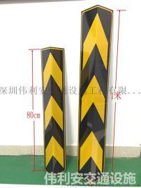 供应停车场铝板反光护角  金属铝板直护角