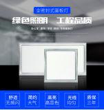 600*600led方形明裝面板燈廚衛燈