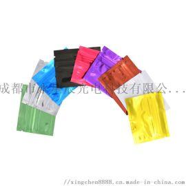 成都定制彩色镀铝信封袋自封袋 阴阳复合袋