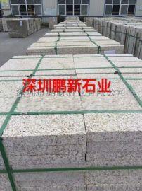 深圳火山岩石材-深圳蜂窝石厂家-深圳黑洞石厂家