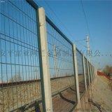 佛山铁路护栏网 工地场区围界网 框架护栏