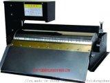 磁性分离器,纸带过滤机厂家直销