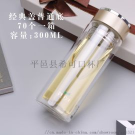 耐热加厚透明水杯定制logo印字广告礼品杯子