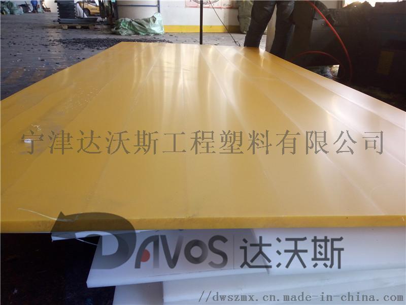 白色聚乙烯耐磨板A吴桥白色聚乙烯耐磨板A白色聚乙烯耐磨板生产厂家