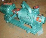 煤矿用2BE型水环式真空泵厂家工作原理