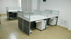 职员办公桌简约现代桌椅组合员工办公室屏风办公家具