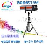 婚庆演出舞台LED追光灯大功率17R350W高亮度
