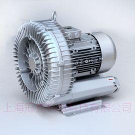 风贝克3kw漩涡气泵