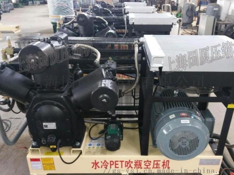 国厦牌100公斤消防空压机