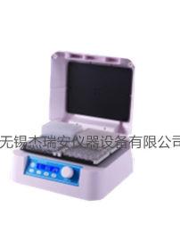 4板微孔板恒温振荡器JRA-804FZ