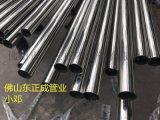中山304拉絲不鏽鋼衛生級管廠家,供應304不鏽鋼衛生級管