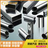 佛山不鏽鋼管廠優質製品管304不鏽鋼