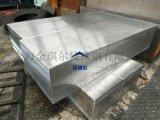 进口高速钢SKH2模具钢材料现货