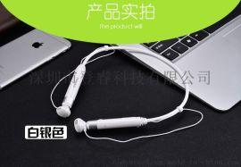FM600运动蓝牙耳机 CSR4.1跑步音乐耳机