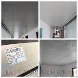 萬達茂大型商場吊頂0.8厚鋁扣板【走廊鋁扣板】