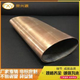 佛山不锈钢管生产厂家镜面不锈钢椭圆管20*40