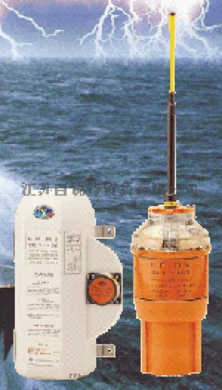 韩国三荣SEP-500无线电紧急卫星示位标