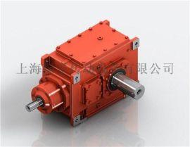 工业齿轮箱丨直交轴齿轮箱B2SH10厂家直销可定制
