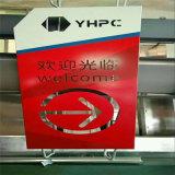 柳州改造工程幕牆衝孔鋁單板 造型單板 雕花鋁單板