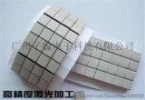 广州子毓公司提供绝缘材料模切加工,pc绝缘材料模切代工