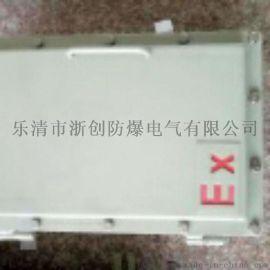 钢板焊接防爆接线箱定做