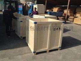 上海医疗设备木箱包装可定制