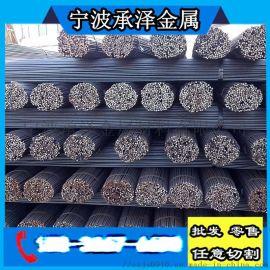 现货12Cr1MoV合金圆钢材料 特种钢