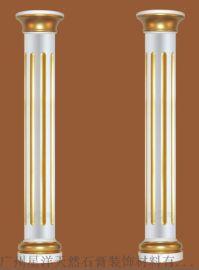 石膏线罗马柱室内背景墙装饰广州星洋厂生产供应