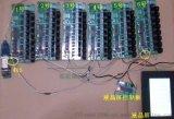 MODBUS总线96路电流采集报 液晶屏显示系统