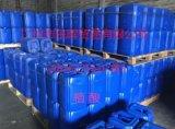 植酸 50 肌醇六磷酸 优级品 广州现货
