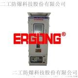 防爆正压柜自带智能系统配电柜