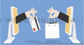 微商制度規劃開發搭建