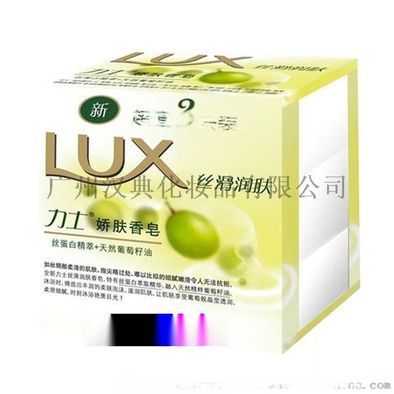 杭州地区一手货源力士香皂 厂家直销
