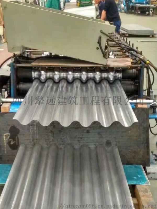 供應瀘州760型/900型0.4mm厚鍍鋅彩鋼瓦