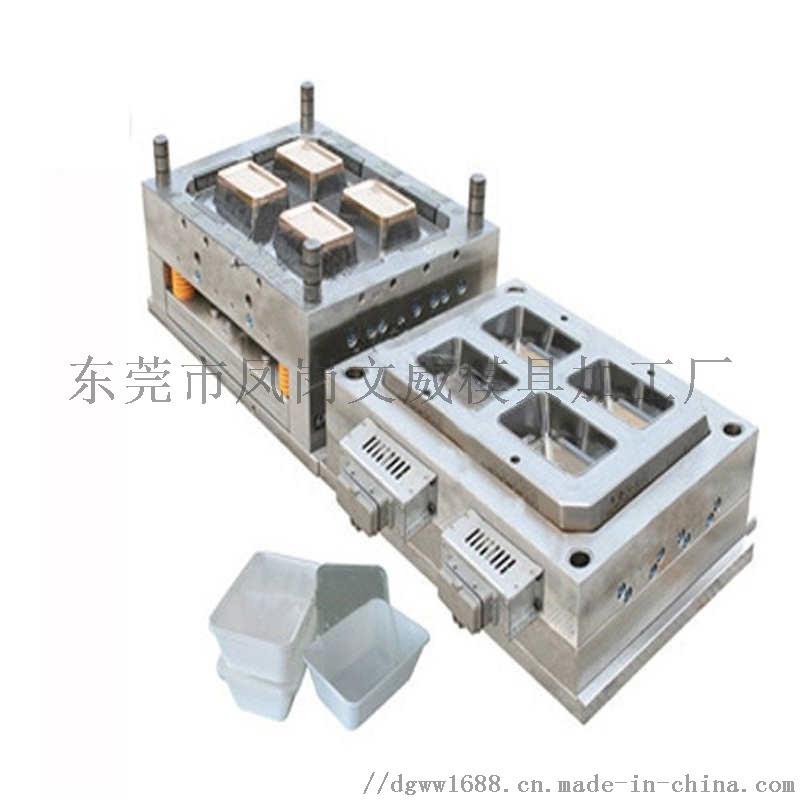 东莞精密塑料模具公司 塑料模具开模定制 塑料模具制品加工