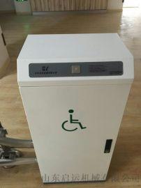 斜挂式轮椅升降设备启运进口无障碍平台电动爬楼机
