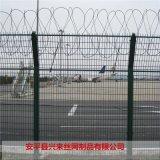 喷塑护栏网 铁丝网抹灰 桃型护栏网