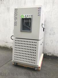 锂电池防爆高低温湿热箱现货销售