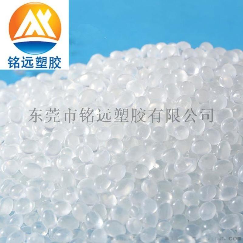 生產廠家 TPU顆粒 TPR薄膜級 TPE原料