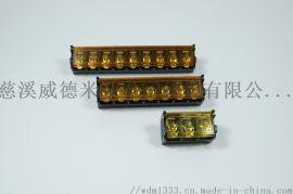 接线端子 KF HB9500SS 带保护盖 端子排 厂家直销