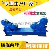 自调式滚轮架 可调式焊接滚轮 长轴滚轮架 参数