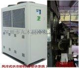 印刷设备降温冷水机,印刷机专用冷水机,箱型冷水机