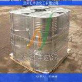 供1, 3-丙二胺|1, 3-二氨基丙烷厂家直销